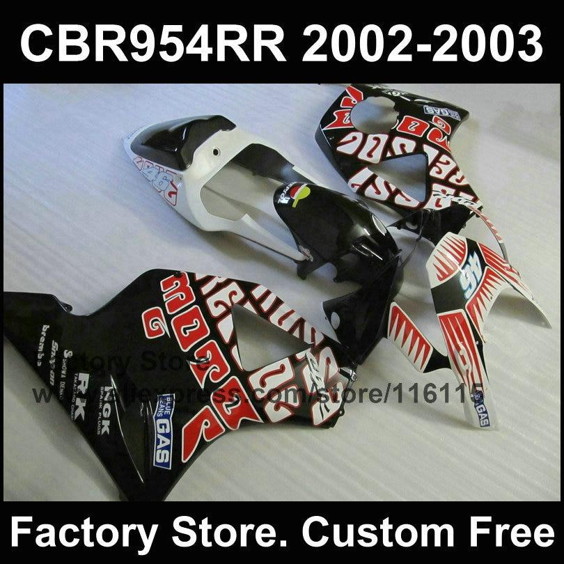 Высокое качество компания Repsol черный обтекатели для Хонда CBR 900RR 2002 2003 обтекатель плесень сжатия частей ЦБР 954 ЦБ РФ RR 900RR 02 03