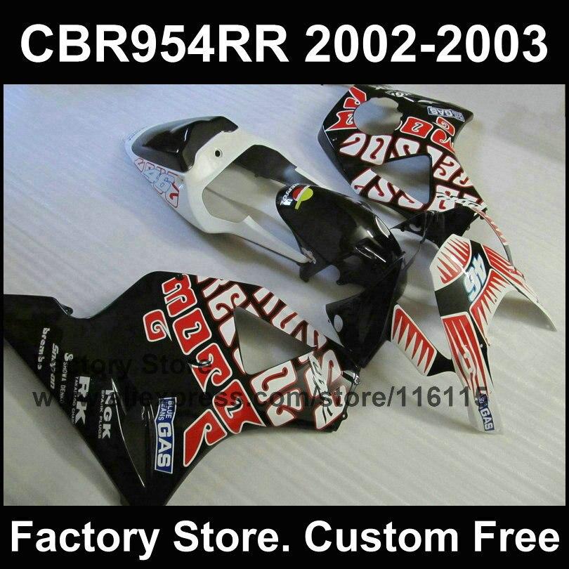 High quality repsol black fairings for HONDA CBR 900RR 2002 2003 Compression mold fairing parts CBR 954 RR CBR 900RR 02 03 high quality and customized plastic parts mold