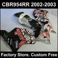 Yüksek kaliteli repsol HONDA CBR 900RR için siyah grenaj 2002 2003 sıkıştırma kalıp fairing parçaları CBR 954 RR CBR 900RR 02 03