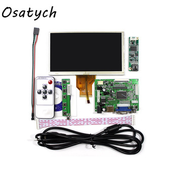 For Chimei Innolux 7 inch AT065TN14 LCD Screen + HDMI VGA 2AV Driver Board