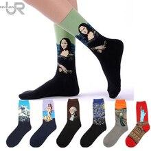 New Westen Cotton Woman And Men Socks High Quality Mona Lisa Painting Stockings 44cm Big Socks