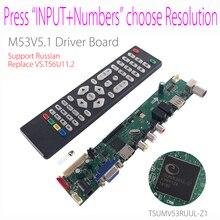 M53V5.1 Đa Năng Màn Hình LED LCD Điều Khiển TV Lái Xe Ban Bộ Tivi/Máy Tính/VGA/HDMI/USB Giao Diện Ma Trận t56 Hỗ Trợ Nga V53RUUL Z1