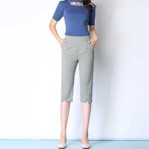 New High Waist Casual Pants For 2019 Women Summer Pants Leisure Style Harem Pants ELastic Waist 81%-90% Cotton HJH