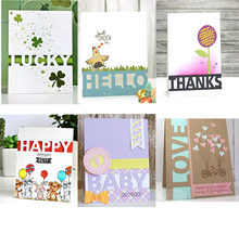 Words Baby Love Happy Etching metal cutting die carbon steel die for DIY Scrapbooking/Card Making/Kids Fun Decoration Supplies(China)