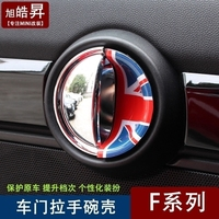 2pcs/4pcs ABS union jack Car door handle bowl decorative cover car styling car stickers for BMW MINI cooper one F54 F55 F56 F57