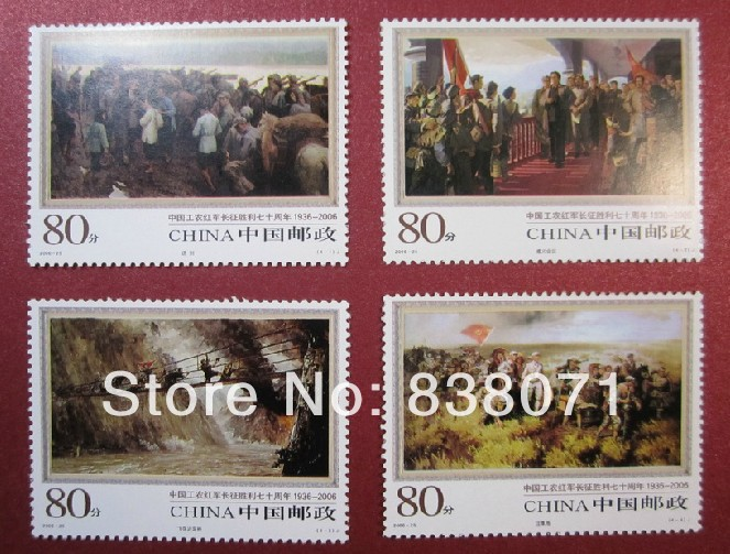 Chinese chronological stamps: 2006-25 seventy anniversary of the victory of the Chinese red army long march cr0542 slovakia 2015 world war ii 70 anniversary of the soviet flag of berlin 1 0825 new stamps