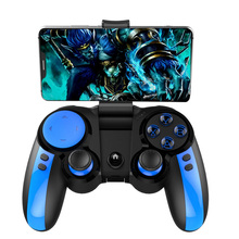 PG-9090 Bluetooth Game Controller Games Joystick PUBG Mobile Phone Gamepad Handle For Android iOS Smartphone /PC/Tablet/Smart TV