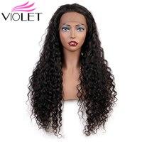 Фиолетовые Бразильские глубокие волнистые полные кружевные человеческие волосы парики кудрявые волосы remy натуральный цвет человеческие в