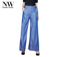 Nordic Winds Loose Casual Jeans 2017 Autumn Women Wide Leg Elegant Boyfriend Jeans Tencel Long Pant