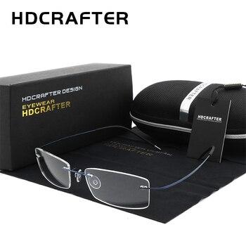 HDCRAFTER męskie lekkie tytanowe okulary bez oprawek okularów ramki na receptę okulary optyczne ramki dla kobiet bezramowe ramki