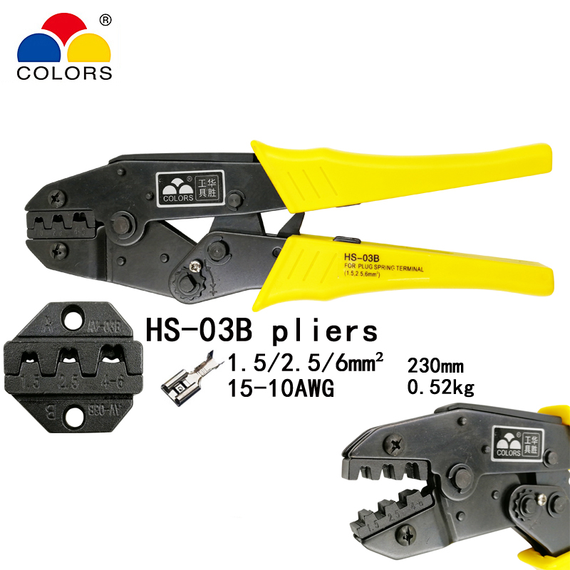COLORS HS-03B crimping pliers for non-insulated tabs and receptacles self-adjusting capacity 1.5-6mm2 15-10AWG brand hand tools 1pcs vh1 48b mini crimping pliers non insulated tabs and receptables capacity 0 15 1 5mm2
