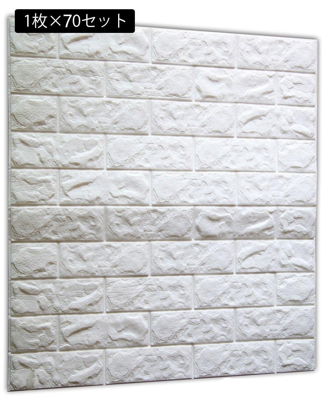 70 Pcs PE Foam 3D Wallpaper DIY Wall Stickers Wall Decor Embossed Brick Stone Brick Pattern 3D Textured PE Foam Wallpaper Wall