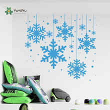 YOYOYU Wall Decal Christmas Snowflake Art Ornament  Sticker DIY Vinyl Holiday Interior Glass Decoration GY50