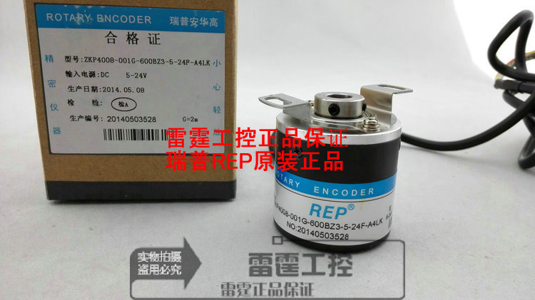 New Original rep incremental encoder ZKP4008-001G-600BZ3-5-24F-A4LK original prodesk 600 g1 original 702309 001 702457 001 240w power supply