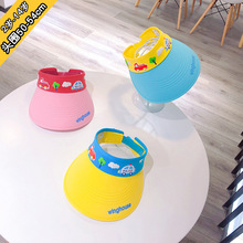 2 to 14 years old han edition summer breathable baby sun hat big along the eaves children hat boy girl empty hat kids hat XA 260 5t to 14 years kids