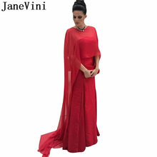 dab32de9371f JaneVini Arabic Red Evening Dress With Chiffon Cape Long Satin Mermaid Women  Party Gowns Brides Mother Dresses for Weddings 2019