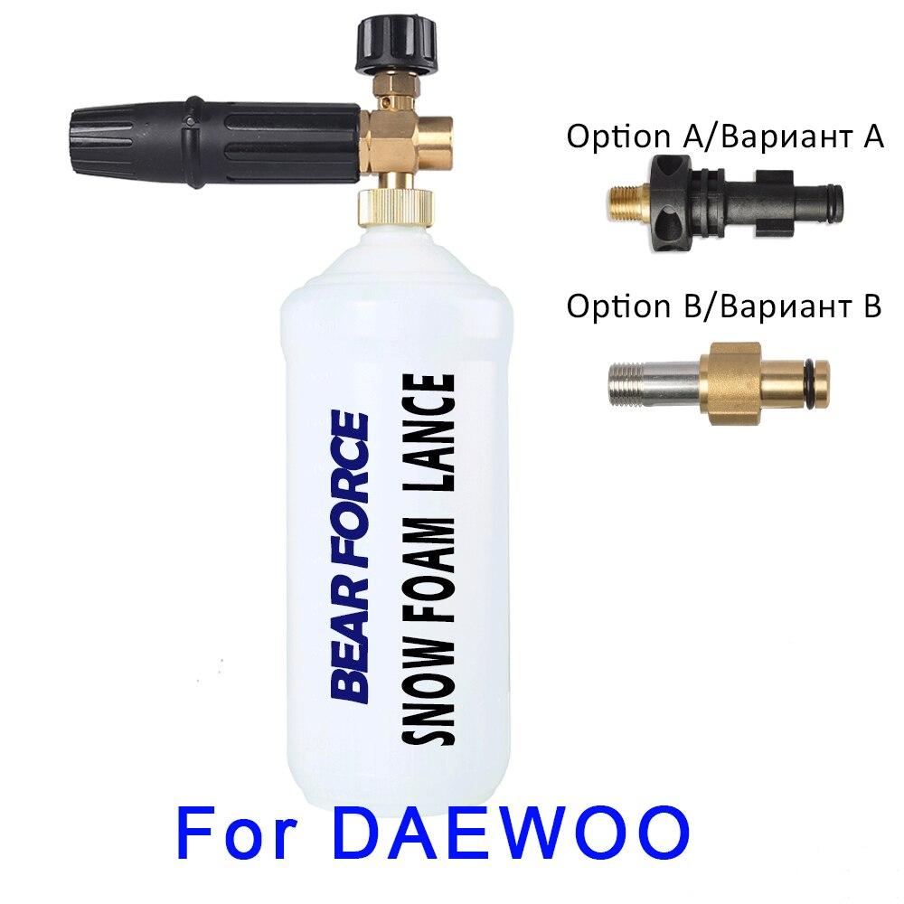 Foam Nozzle/Foam Gun/ High Pressure Soap Foamer/ Snow Foam Lance for Russian DAEWOO High Pressure Washer Car Washer
