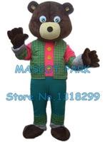cartoon bear mascot costume bear babe adult size custom cartoon character cosply carnival costume 3279
