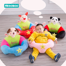 Medoboo Cartoon Baby Learn Sit Sofa Animal PP Cotton Infant Seat Cushion Feeding Support Children Trainer 30