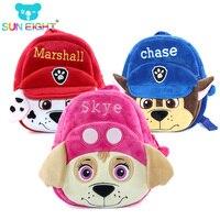 Unisex Zipper Baby Cute Kids Plush Backpacks Mini Schoolbag Puppy Plush Backpack Children School Bags Girls