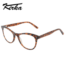 Kirka Fashion Reading Eyeglasses Optical Glasses Frames Women New Cat Eye Brown Frame Clear