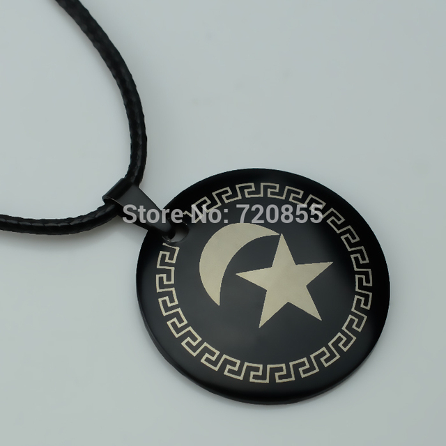 Great islamic pendants necklacesfree ropesmoon stars islamic great islamic pendants necklacesfree ropesmoon stars islamic symbol jewelry women aloadofball Images