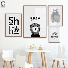 Nordic Black White Cartoon Bear Lion Quote Canvas Posters Inspirational Minimalist Print Wall Art Painting Decoration Pictures