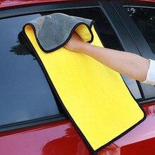1 шт. микрофибра для мытья автомобиля полировка полотенце s детализация полотенце для мытья и сушки автомобиля уход за автомобилем Толстая плюшевая ткань для чистки автомобиля Авто очиститель