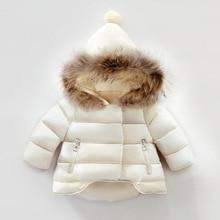 font b Winter b font New Solid Color Children font b Warm b font Coat