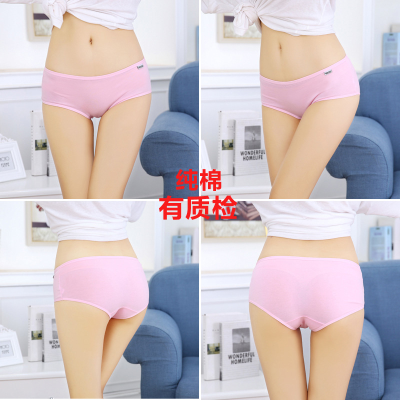 7 Pcs Underwear Women Plus Size Panties Girl Briefs Sexy Lingeries Calcinha Cotton Shorts Underpants Solid Panty Cueca Intimates