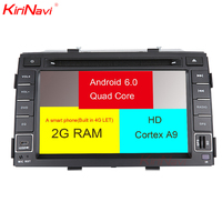 KiriNavi Octa core 4G LET android 7 car navigation system for Kia Sorento head unit 2010 2012 support 4K Video 4G