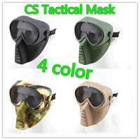 High Quality 4 Colour Camouflage Cosplay CS Wargame Tactical Airsoft Skull Small Flies Mask Metal Mesh