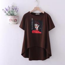 Compra Gratuito Shirt Brown En Disfruta Envío Y Del DY2IWHeE9