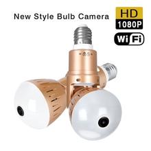 1080 p hd 2mp 파노라마 전구 적외선과 백색 빛 무선 ip 사진기 wi fi fisheye 소형 램프 wifi p2p cam cctv 가정 안전