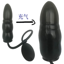 foreign trade inflata ble ex pan sion after the court hoist deve lopment penis rose large anal plug adult sex toys