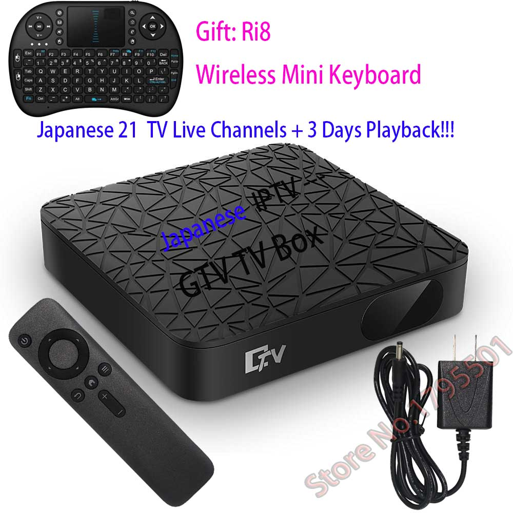 GTV M511 Japanese Tvpad4 TV Box Japanese Built-in WIFI Android TV Box free Japanese 21 Live Channels Streaming IPTV HD TV TVPAD4 magnum live in concert