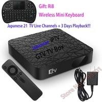 GTV M511 Japanese Tvpad4 TV Box Japanese Built In WIFI Android TV Box Free Japanese 21