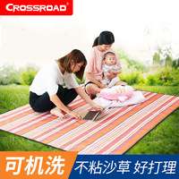 200x200cm large outdoor mat rugs Camping Picnic pad Oxford Cool Non Stick Grass Waterproof sand free Beach Mats pvc