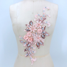 1 Piece Pink Lace Applique Fake Pearl Beaded Trim Mesh Fabric Paillette Accessories Braid Sequins Patch Free Shipping