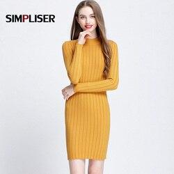 Трикотажное платье в горчичном цвете