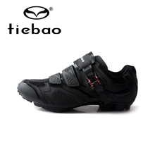 Tiebao Autumn New Arrival MTB Cycling Shoes Mens Self-locking Mountain Bike Shoes Non-slip Bicycle Riding Shoe Sapatos ciclismo