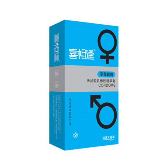10pcs DTS Ultra Thin Condoms Latex Rubber Condones Banana Sex Condom For Men Safer Sex Products