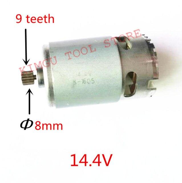 Сменный ротор с 9 зубцами, двигатель постоянного тока 14,4 В для беспроводной дрели HITACHI, отвертка, инструменты, запчасти, двигатель