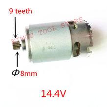 9 歯交換ローター dc モータ 14.4 v 日立コードレスドリルドライバーツールパーツモーター
