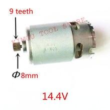 9 diş yedek rotor DC Motor 14.4V HITACHI akülü matkap sürücü tornavida araçları parçaları motor