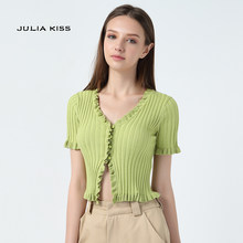 Women Ruffle Trim Crop Knit Cardigan with Short Sleeve Deep V Neck Crop Knit Tops(China)