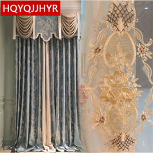 European luxury high-end custom jacquard Blackout curtains for Living Room windows classic high quality Bedroom
