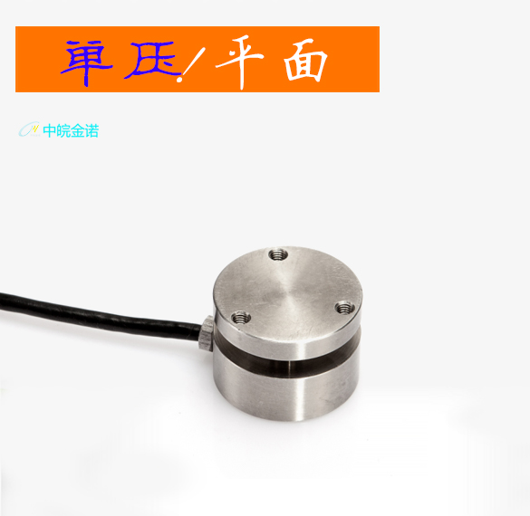 Circular Weighing Sensor Miniature Weighing Sensor 10kg20kg50kg100kg Force SensorCircular Weighing Sensor Miniature Weighing Sensor 10kg20kg50kg100kg Force Sensor
