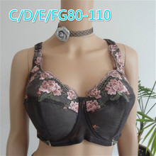 D Cup Breast Buy