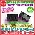(10PCS) HUANO button mouse button mouse micro switch 10 million silver powder micro contact life